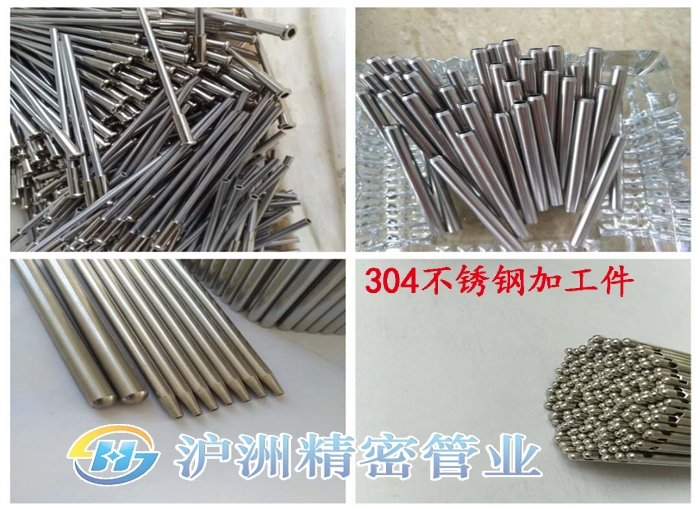 304 Stainless Steel Processing Parts