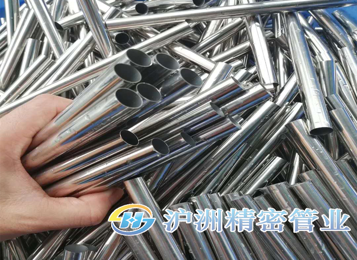 Stainless Steel Capillary Cutting
