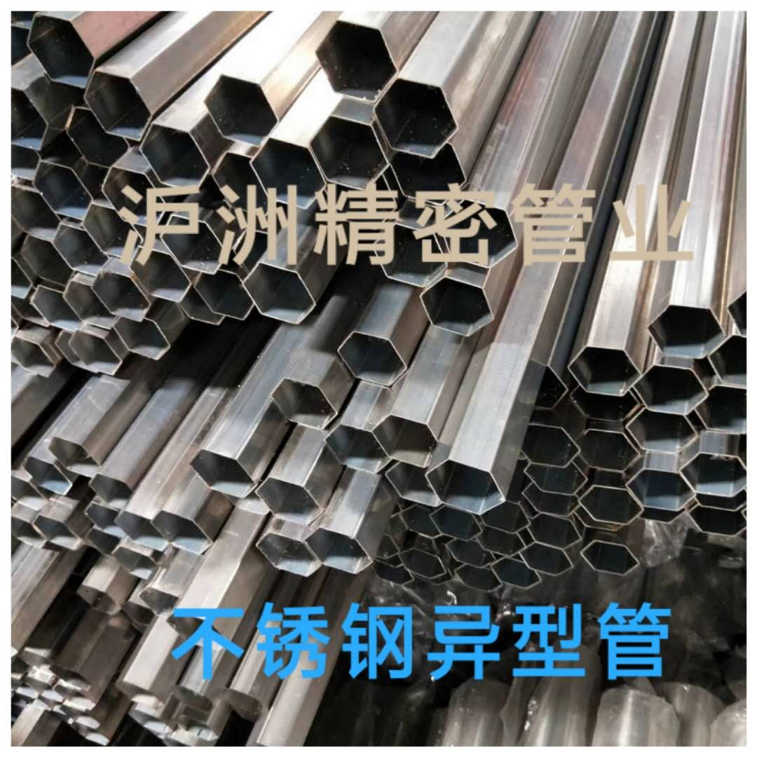 Stainless steel hexagonal tube
